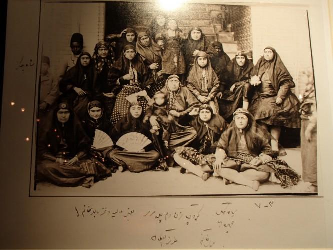Harem du Sha d'Iran