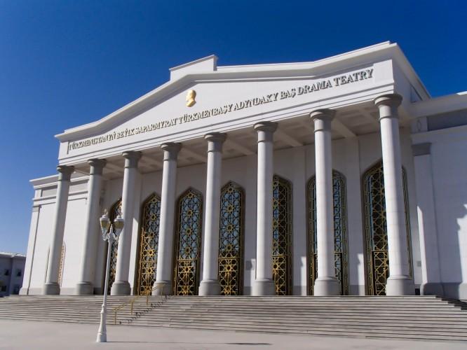 Un théatre à Ashgabat