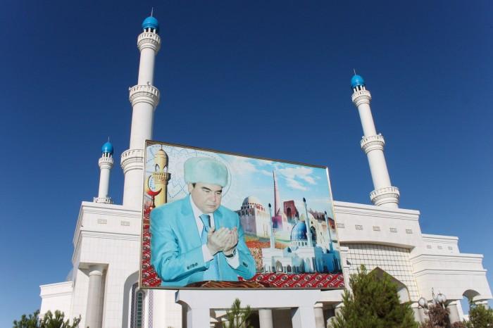 Mosquée à Mary