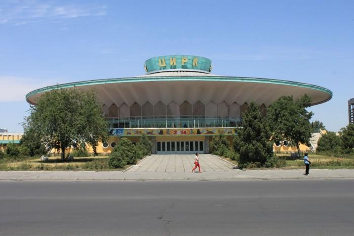 Le cirque de Bishkek