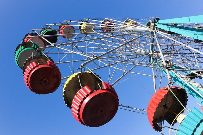 Parc d'attraction à Karakol