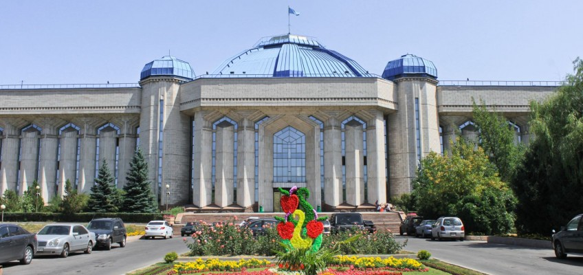 Bâtiment fleuri à Almaty
