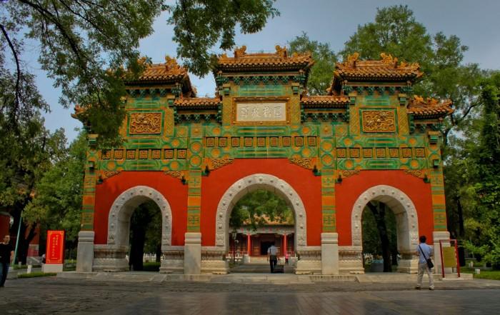 Entrée de l'ancien Collège Impérial de Beijing
