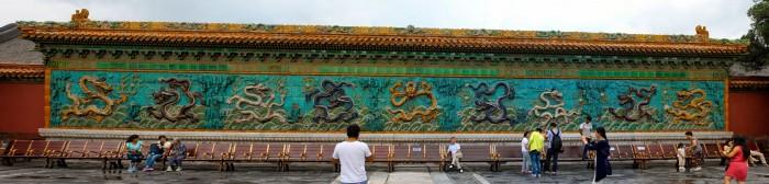 Mur des neufs dragons, Cité Interdite à Beijing