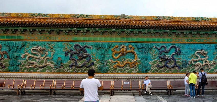 Mur des neufs dragons dans la Cité Interdite