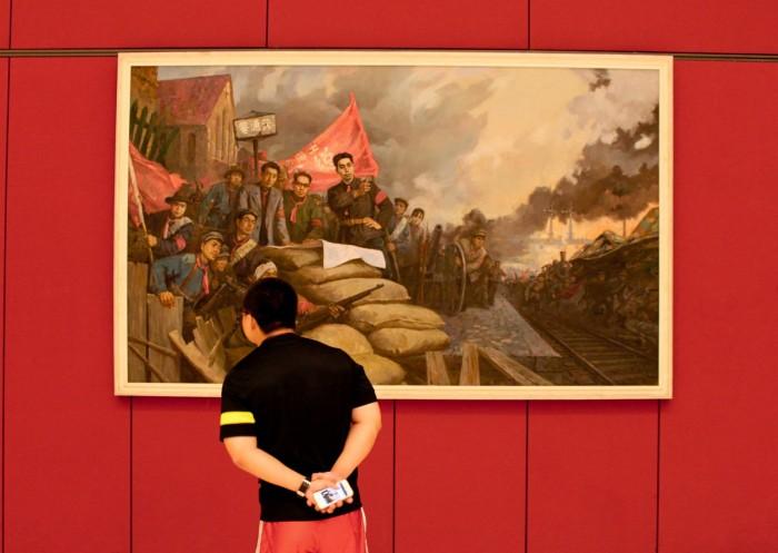 Peinture au Musée de Beijing