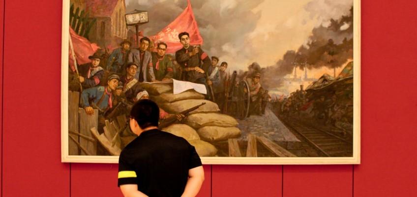 Peinture de propagande au Musée National de Beijing