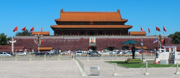 Porte de la Paix Céleste, Cité Interdite de Beijing