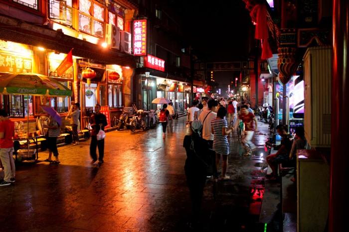 Rue Dazhalan à Beijing