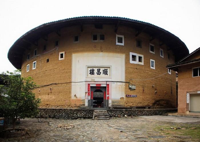 Entrée d'un tǔlóu