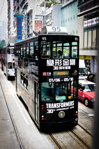 Tramway à l'impériale à Hong Kong
