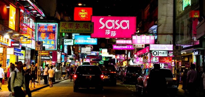 Rue de Hong Kong dans Causeway Bay