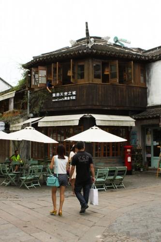 PRomenade sur Píngjiāng Lù à Suzhou