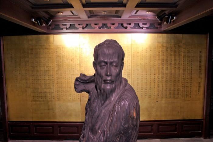 Musée du Kunqu
