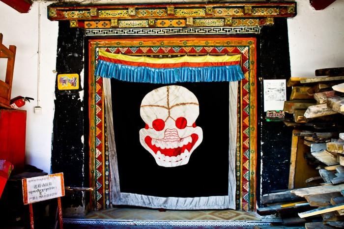 Temple dieux courroucés à Jingang