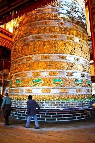Grand moulin à prières du Báitǎ Gōngyuán