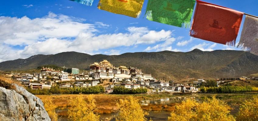 Le monastère Gompa Ganden Sumtseling