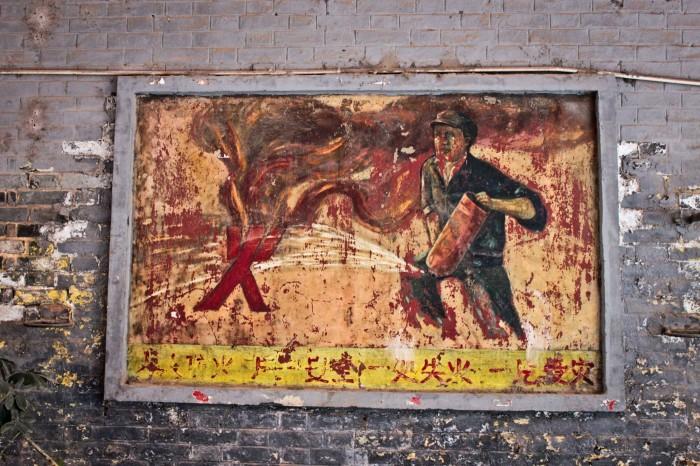 Ancien panneau incendie à Kunming au Yunnan