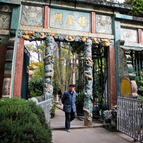 Temple de Confucius à Kunming