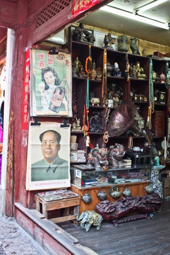 Antiquaire à Lijiang au Yunnan