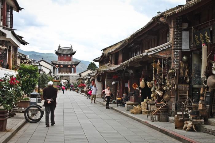 Rue du centre de Weishan