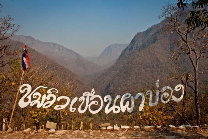 Chiang_mai_vue